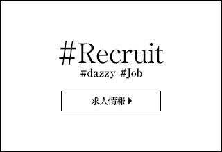 dazzy衣装