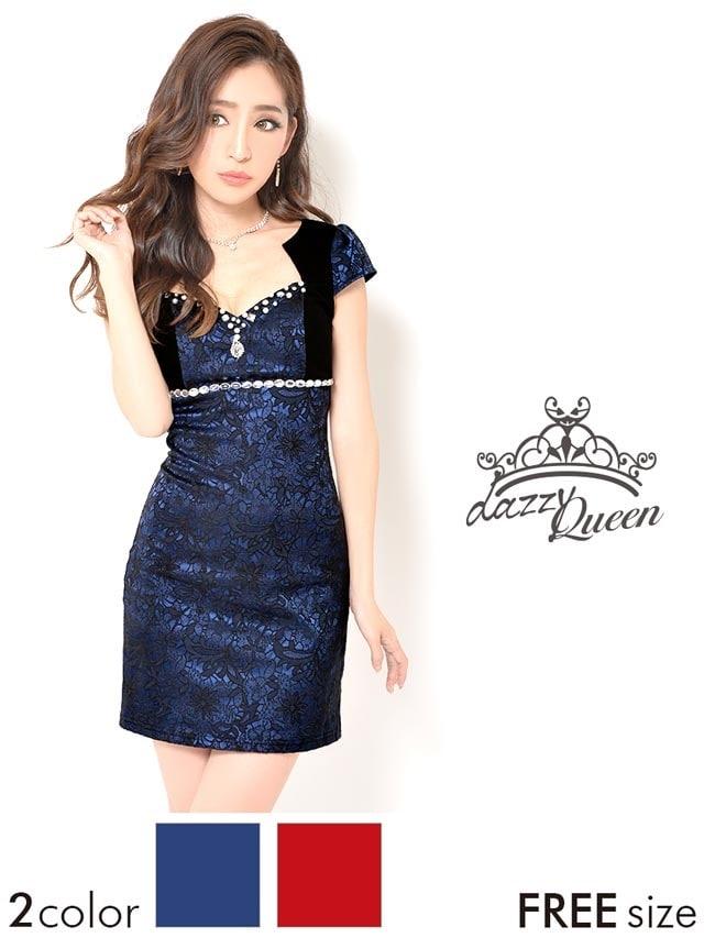 パールビジュー付艶サテン刺繍袖付きタイトミニドレス