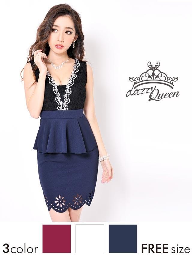 パールビジュー付き裾スカラップペプラムタイトミニドレス
