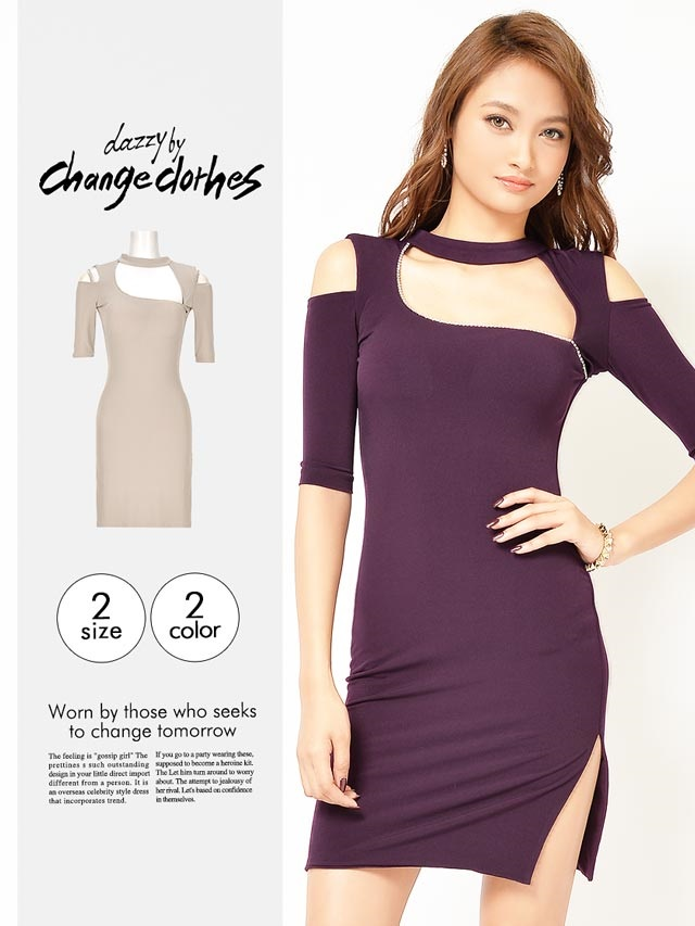 [S/Mサイズ]大胆肌魅せストーン付き袖付きタイトミニドレス