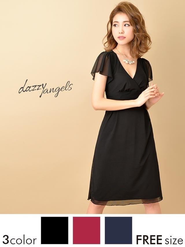 シンプル袖付フレアミニドレス