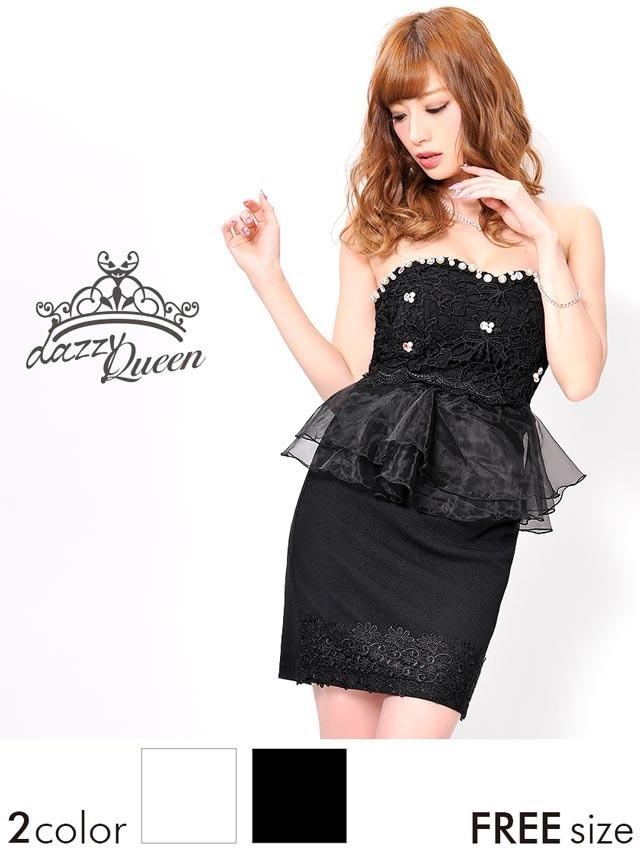 刺繍レースベアパールペプラムミニドレス