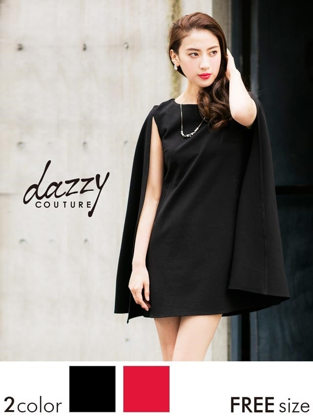 [dazzy couture]シンプルストレッチケープミニドレス