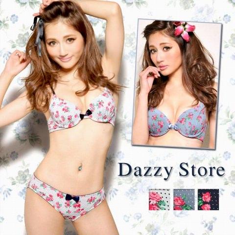 ドレス通販dazzy store(デイジーストア)