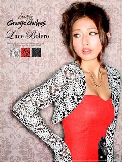 【予約販売/11月中旬頃より順次発送】[change clothes]アンティークレース長袖ボレロ