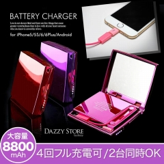 【予約販売/11月10日頃より順次発送】メタルボディコンパクトミラー付きモバイルバッテリー