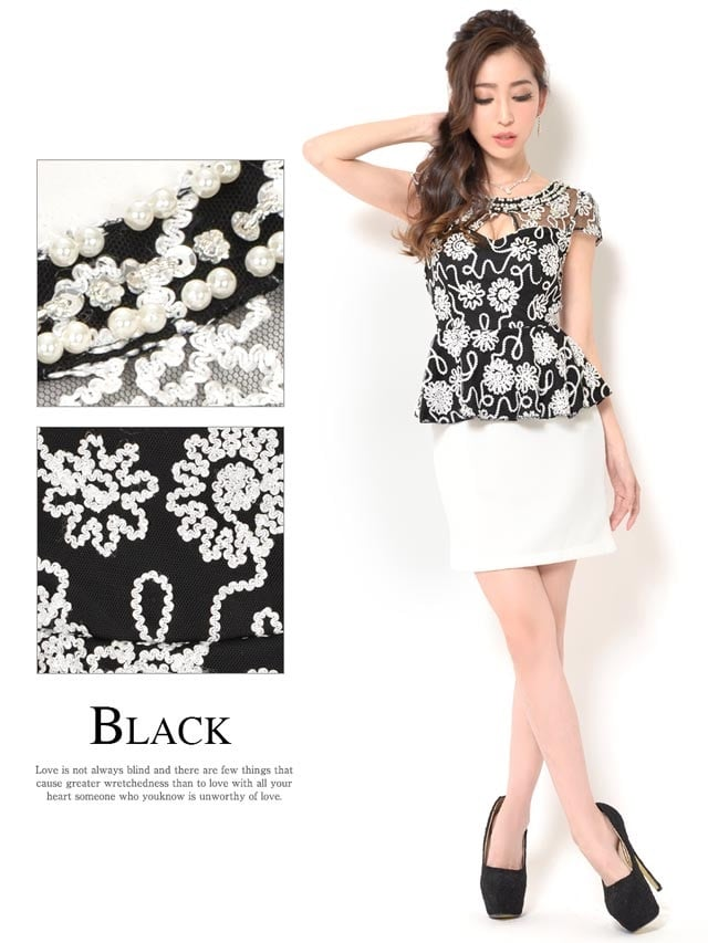 谷間ホールチュール刺繍レースペプラムタイトミニドレス