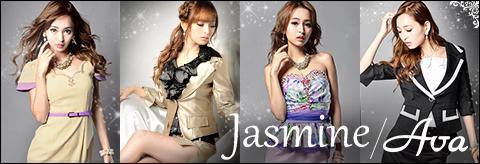 Jasmin / Ava