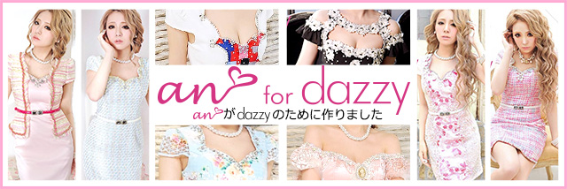 an for dazzy